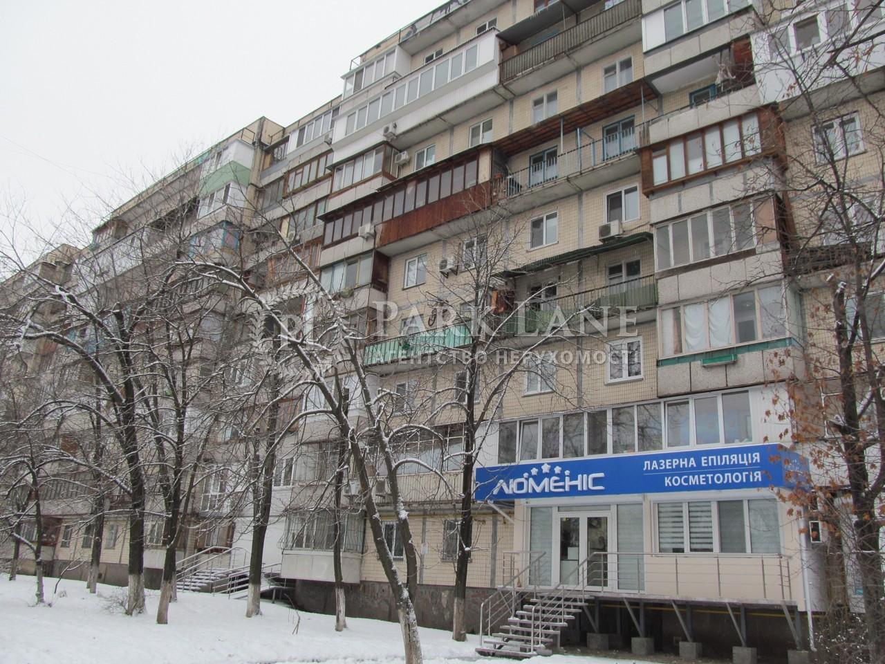 Квартира Оболонский просп., 5, Киев, R-39649 - Фото 15