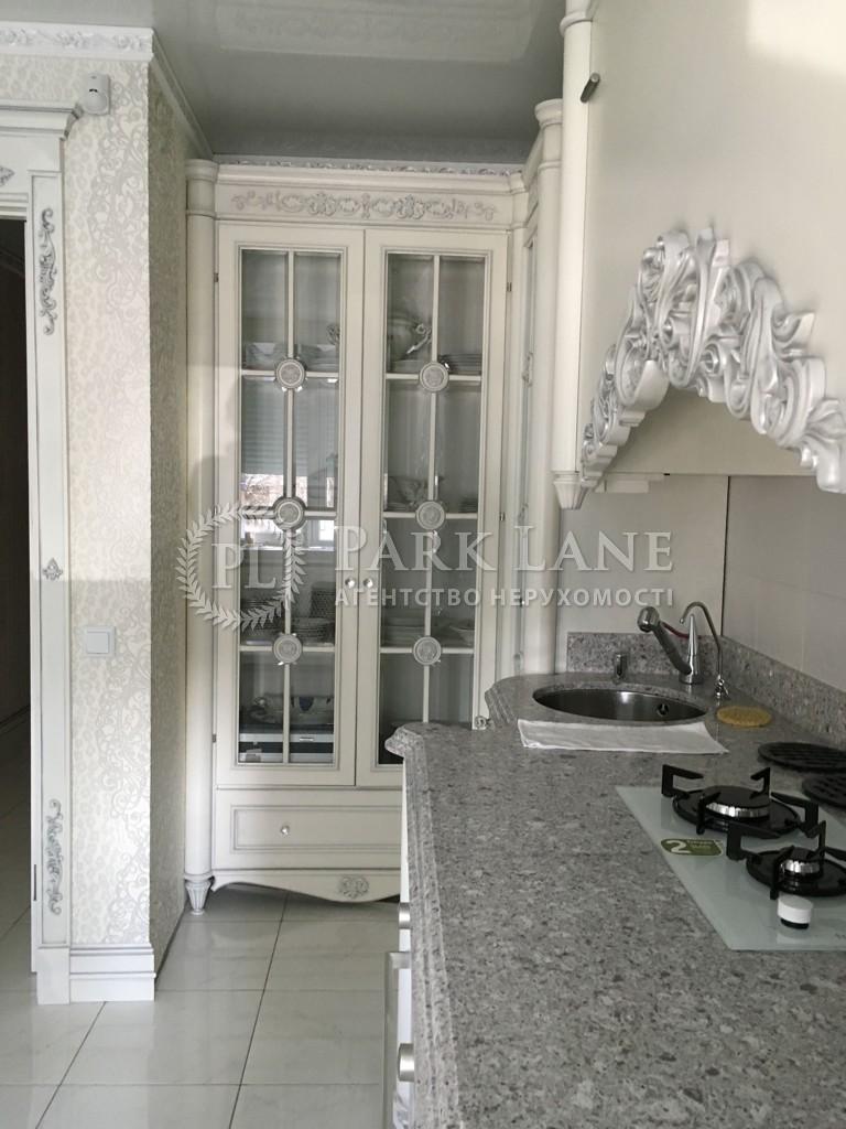 Квартира вул. Нестайка Всеволода (Мільчакова О.), 3, Київ, R-3918 - Фото 3