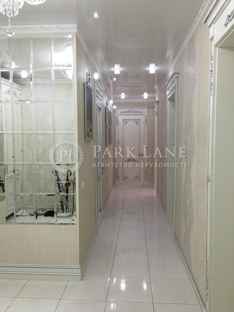 Квартира ул. Нестайко Всеволода (Мильчакова А.), 3, Киев, R-3918 - Фото 5