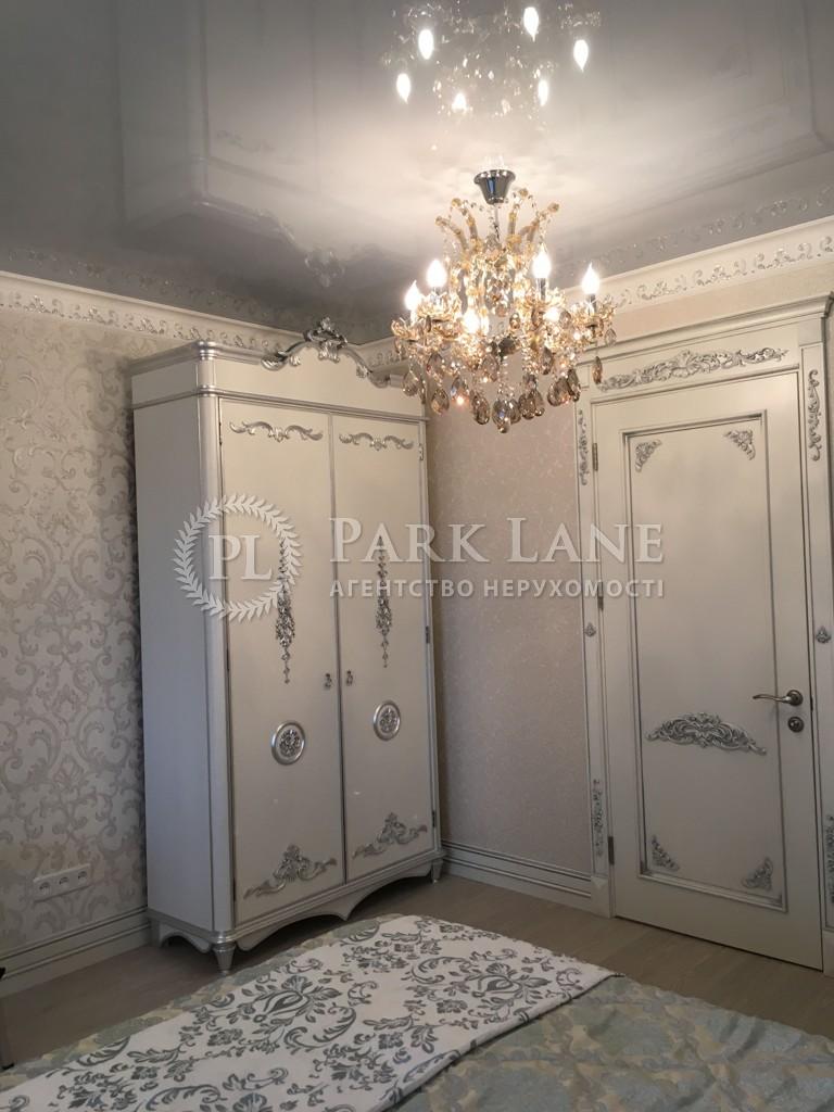 Квартира ул. Нестайко Всеволода (Мильчакова А.), 3, Киев, R-3918 - Фото 9