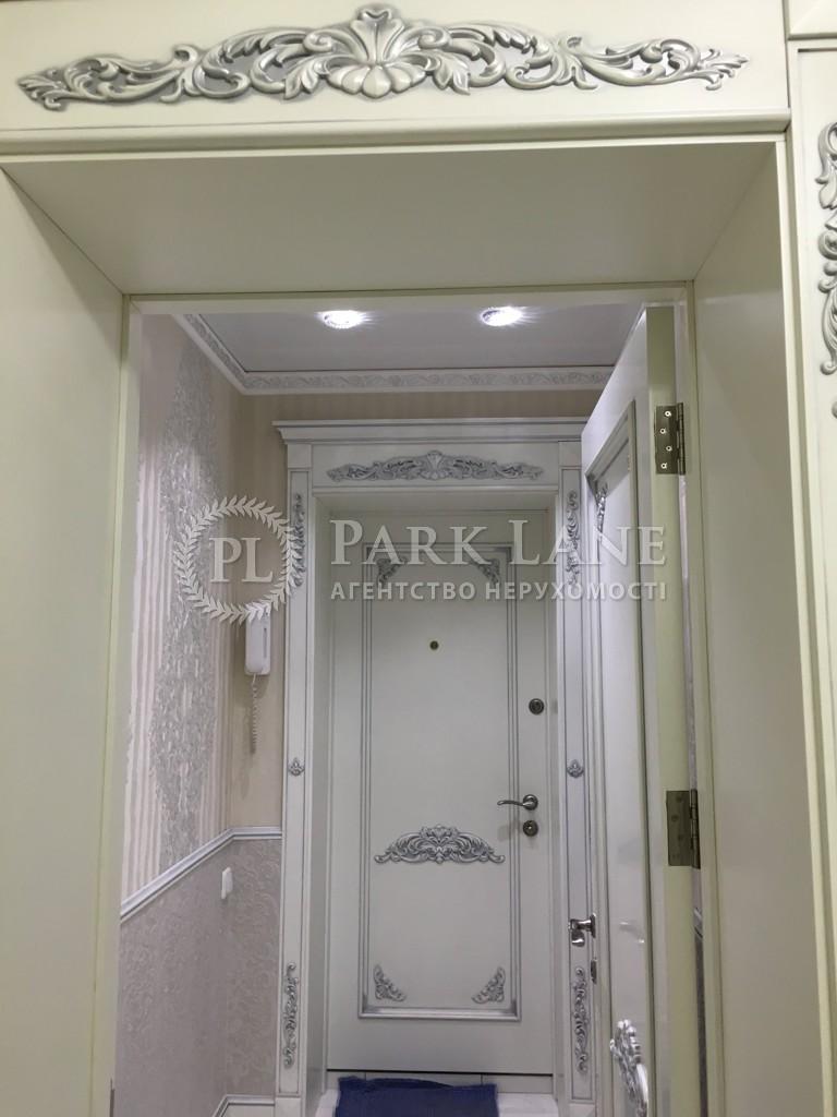 Квартира ул. Нестайко Всеволода (Мильчакова А.), 3, Киев, R-3918 - Фото 10