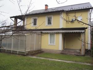 Дом R-16189, Двинская, Киев - Фото 1