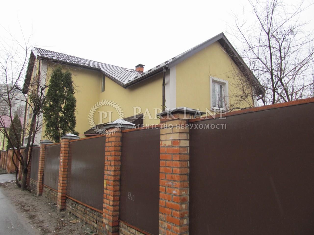 Дом R-16189, Двинская, Киев - Фото 2