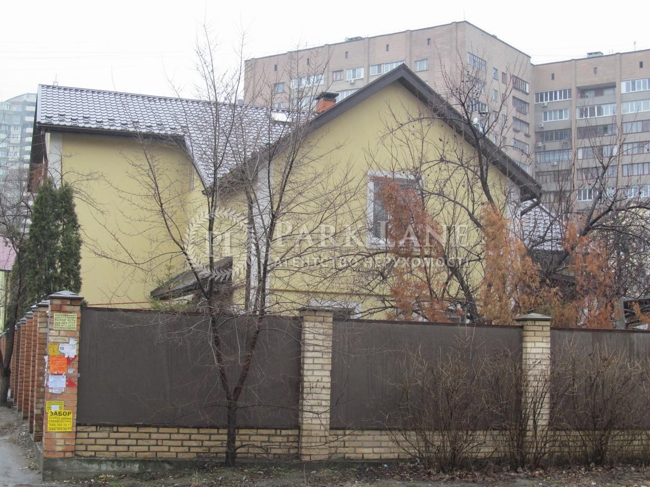 Дом ул. Двинская, Киев, R-16189 - Фото 3