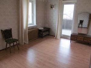 Дом R-16189, Двинская, Киев - Фото 11