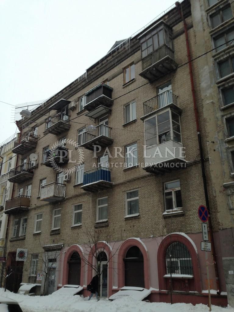 Квартира ул. Рейтарская, 26, Киев, B-97484 - Фото 1