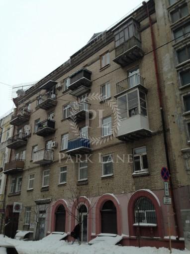 Квартира Рейтарская, 26, Киев, B-97484 - Фото