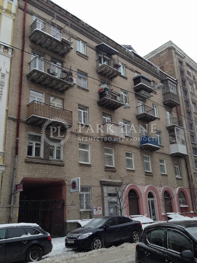 Квартира ул. Рейтарская, 26, Киев, B-97484 - Фото 10