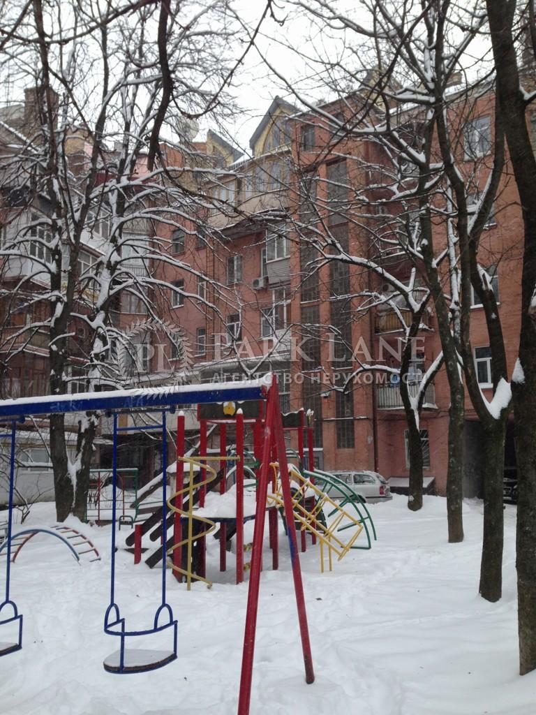 Квартира ул. Рейтарская, 26, Киев, B-97484 - Фото 11
