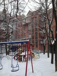 Квартира B-97484, Рейтарська, 26, Київ - Фото 3