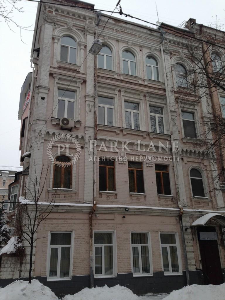 Офис, Рейтарская, Киев, B-98137 - Фото 10