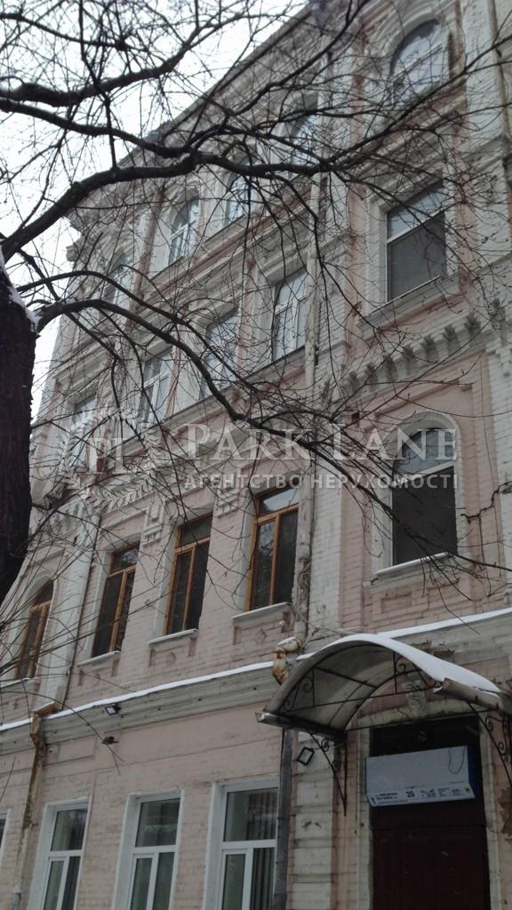 Офис, Рейтарская, Киев, B-98137 - Фото 9