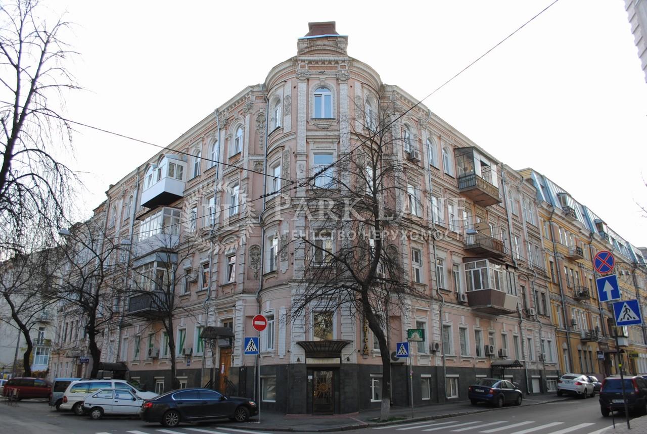 Офис, Рейтарская, Киев, B-98137 - Фото 1