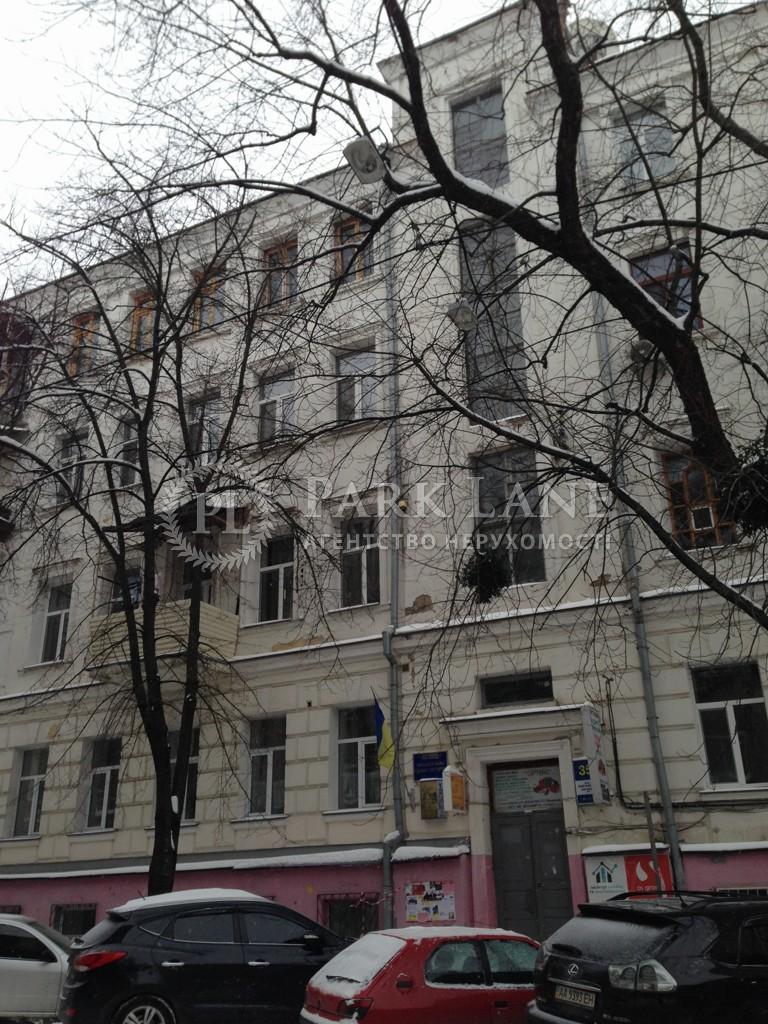 Квартира ул. Рейтарская, 35а, Киев, C-68352 - Фото 3