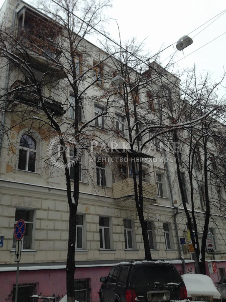 Квартира ул. Рейтарская, 35а, Киев, C-68352 - Фото 2