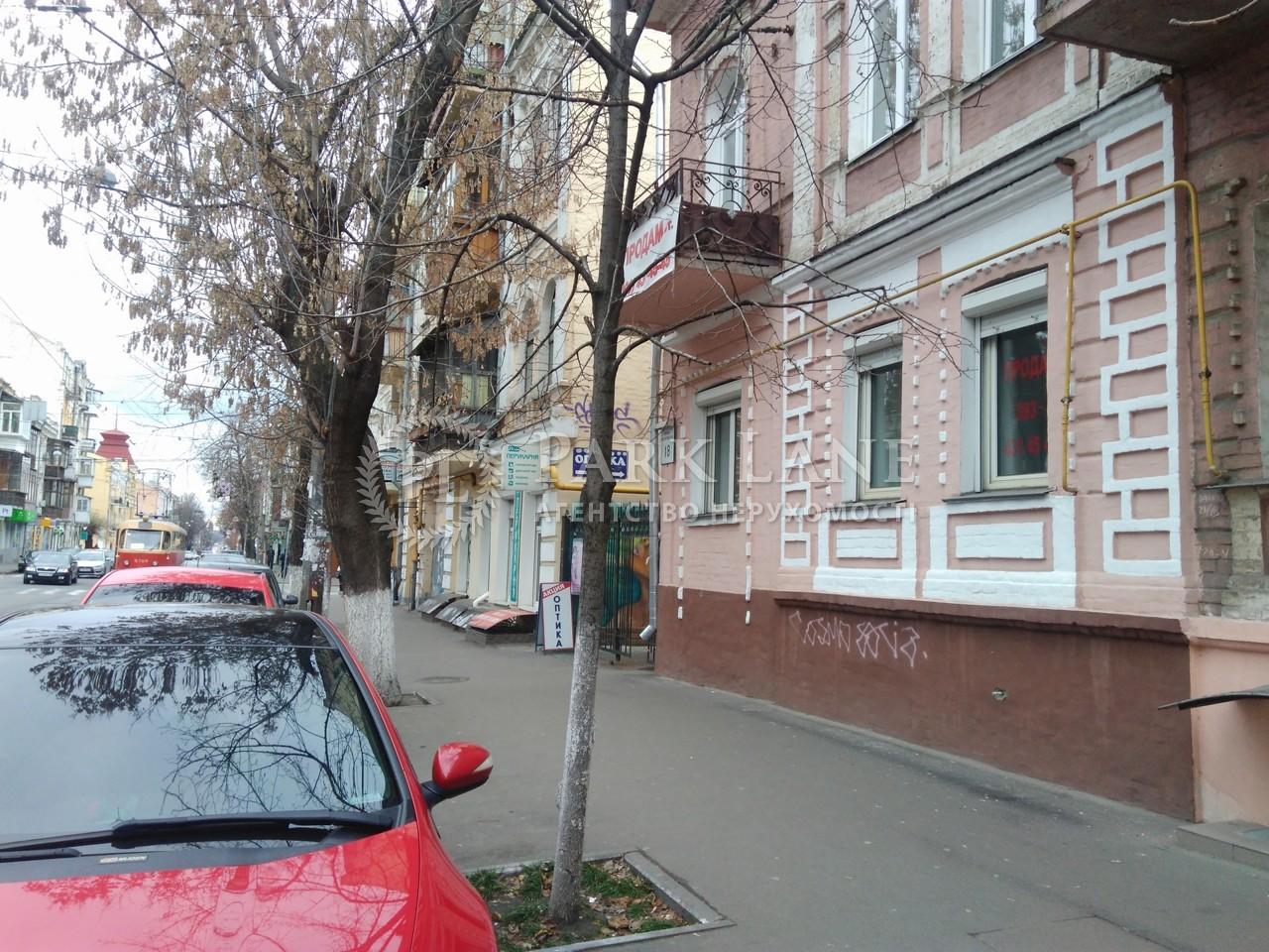 Офіс, вул. Костянтинівська, Київ, M-1391 - Фото 1