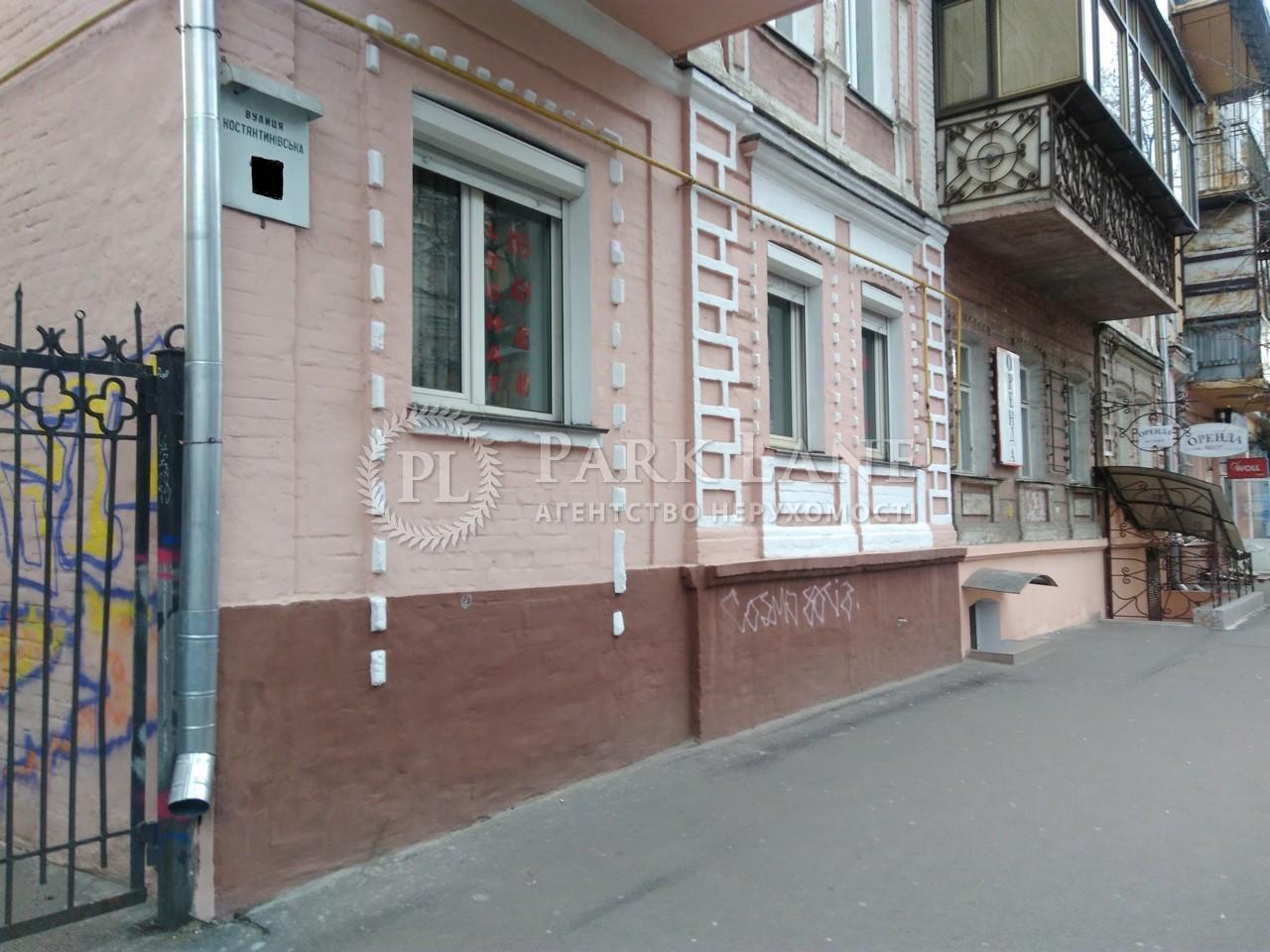 Офіс, вул. Костянтинівська, Київ, M-1391 - Фото 10