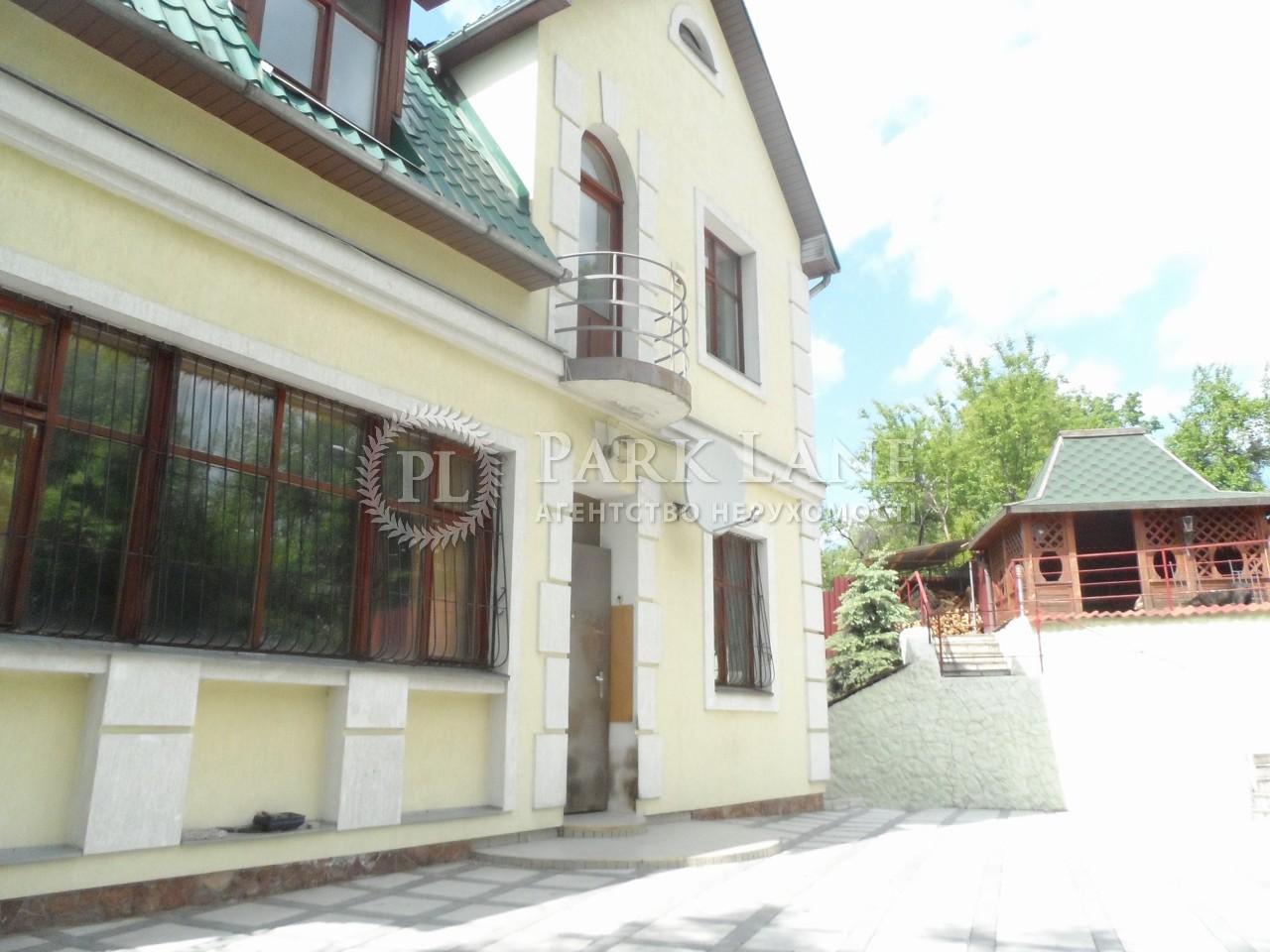 Дом ул. Старая Поляна, Киев, Z-1561602 - Фото 20
