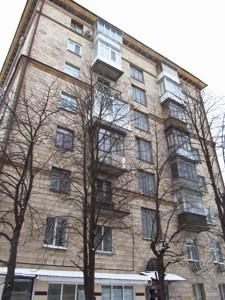 Квартира K-32501, Победы просп., 60, Киев - Фото 4
