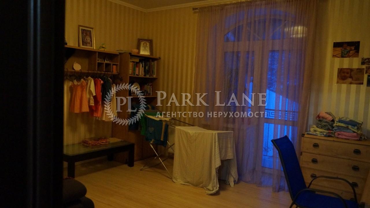 Дом Вита-Почтовая, R-4034 - Фото 6