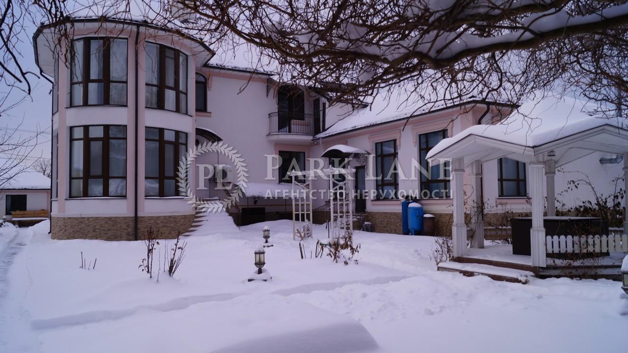 Дом Вита-Почтовая, R-4034 - Фото 1