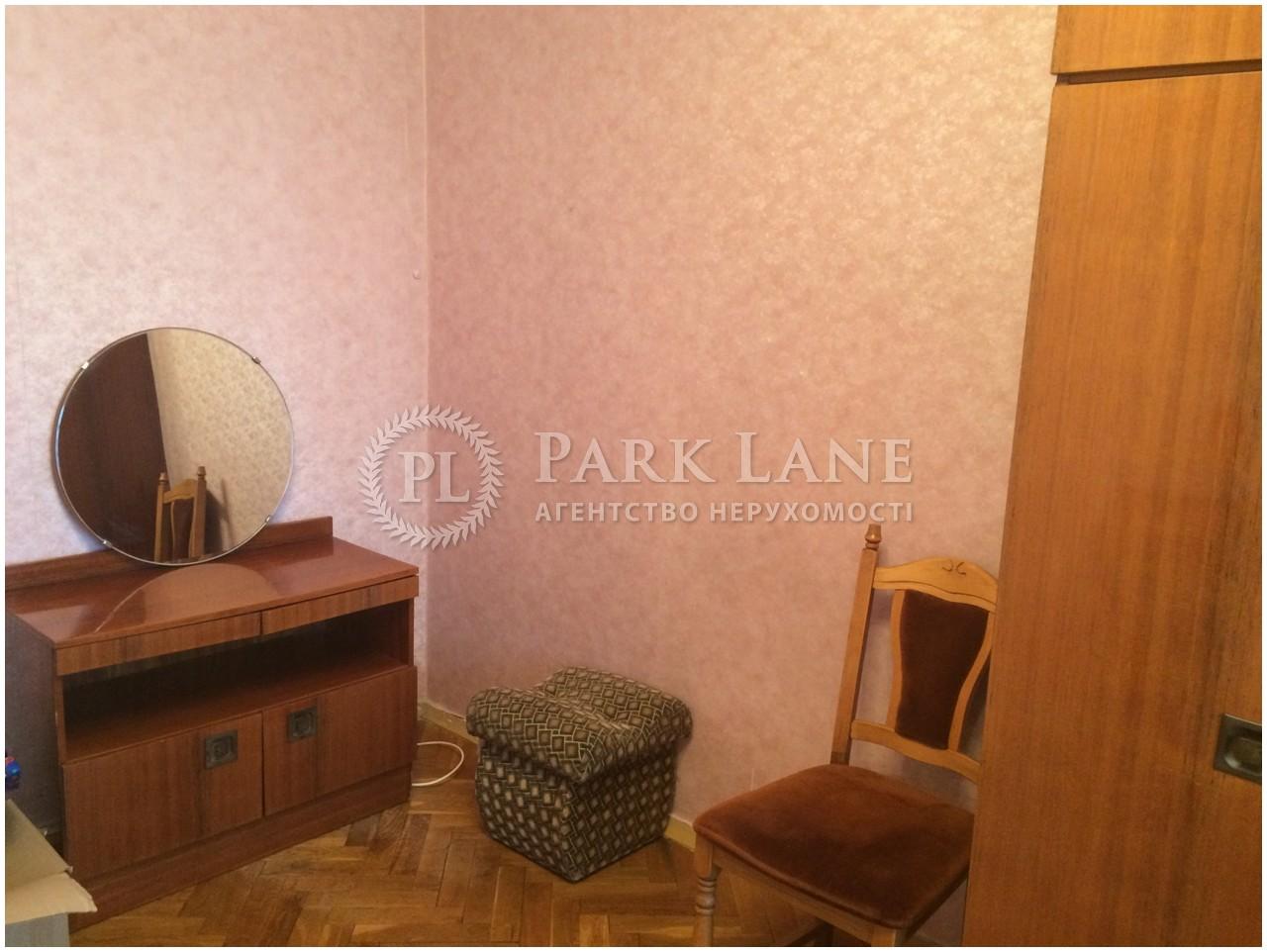 Квартира Дарницкий бульв., 3а, Киев, Z-76234 - Фото 6