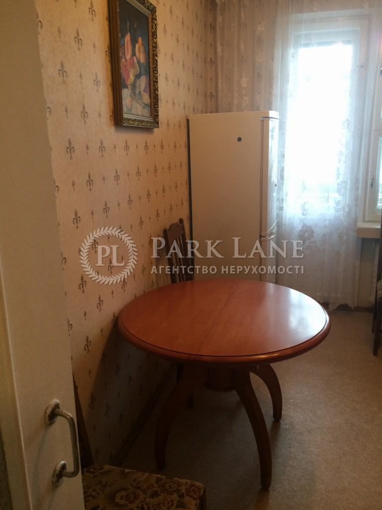 Квартира Дарницкий бульв., 3а, Киев, Z-76234 - Фото 8