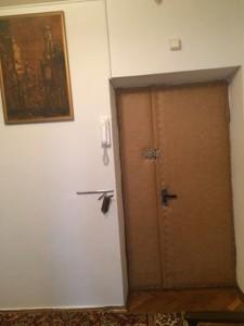 Квартира Z-76234, Дарницкий бульв., 3а, Киев - Фото 14