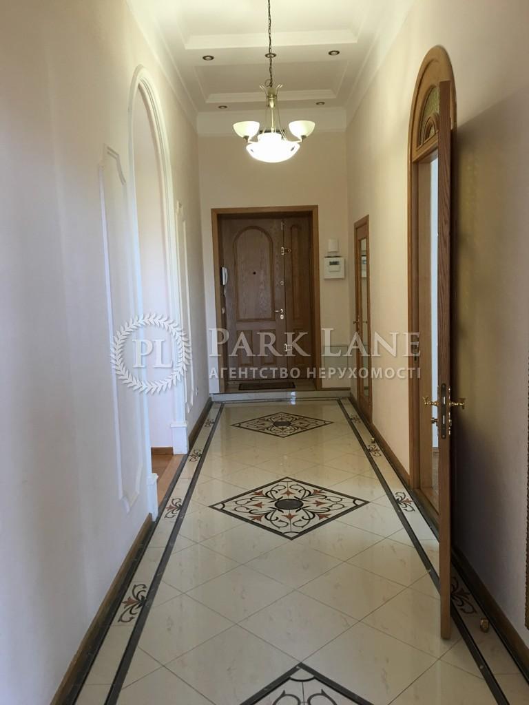 Квартира ул. Владимирская, 61/11, Киев, Z-1882872 - Фото 9
