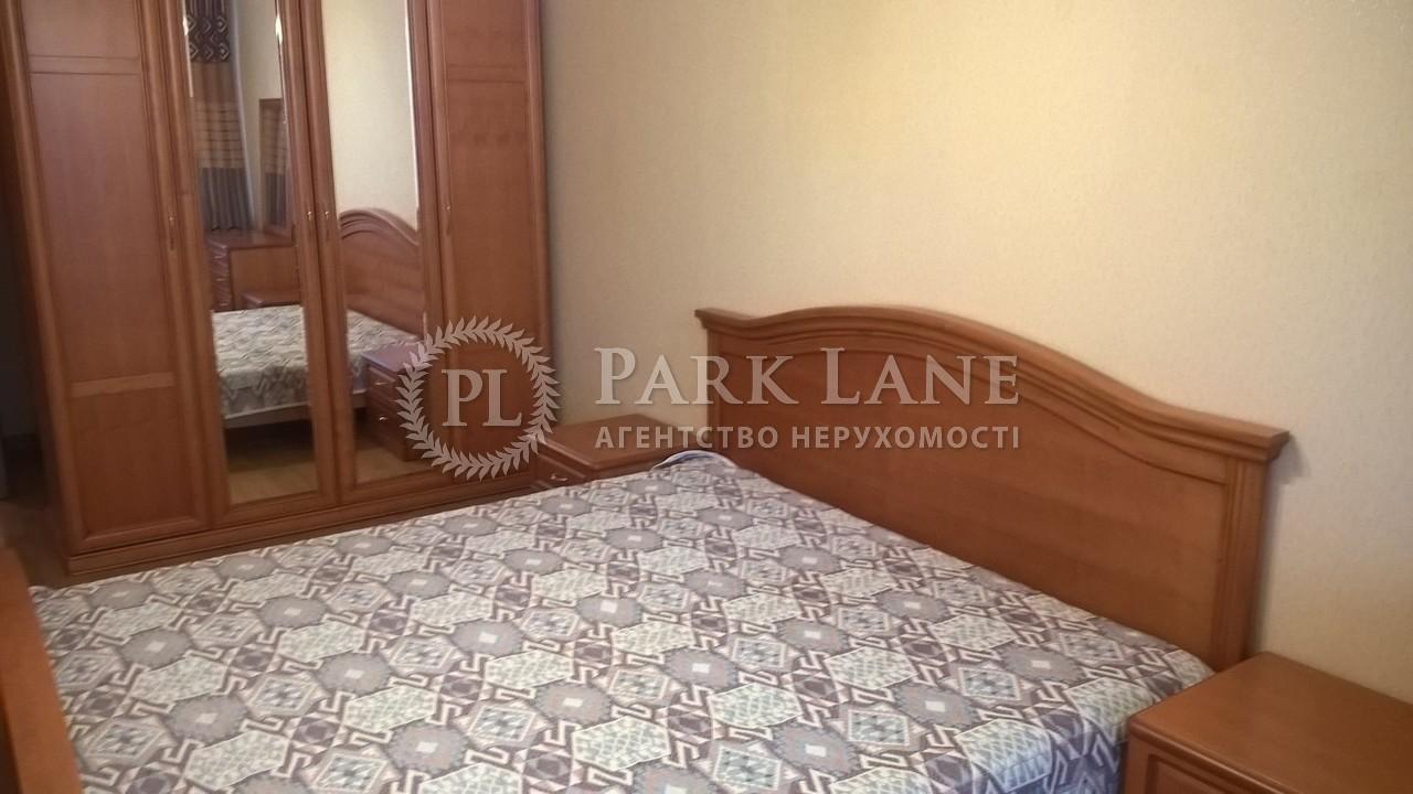 Квартира ул. Панаса Мирного, 28а, Киев, Z-75836 - Фото 4