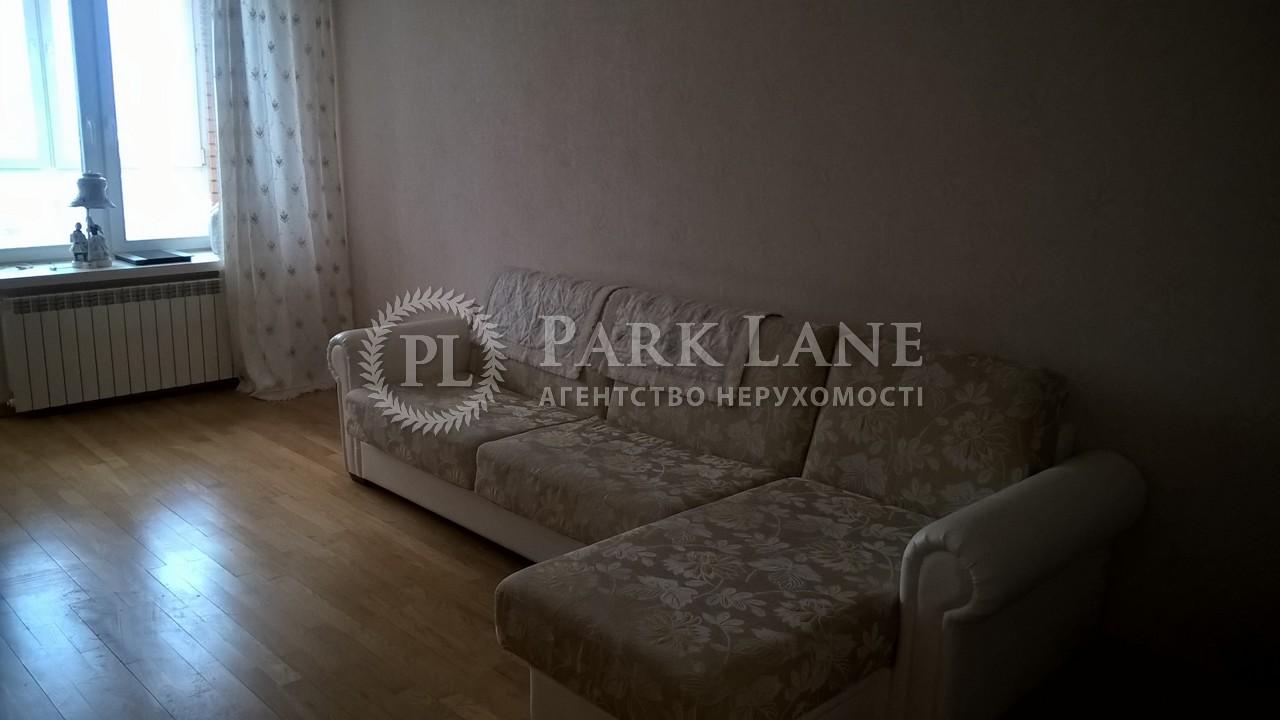 Квартира ул. Панаса Мирного, 28а, Киев, Z-75836 - Фото 3