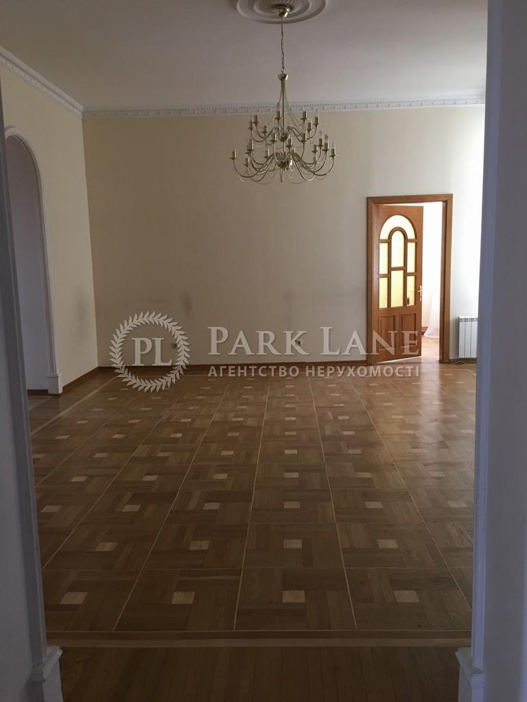 Квартира ул. Владимирская, 61/11, Киев, Z-1882872 - Фото 4