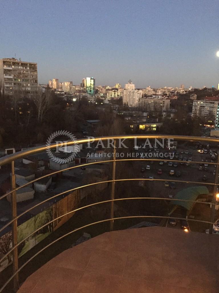 Квартира ул. Механизаторов, 2а, Киев, Z-1051835 - Фото 9