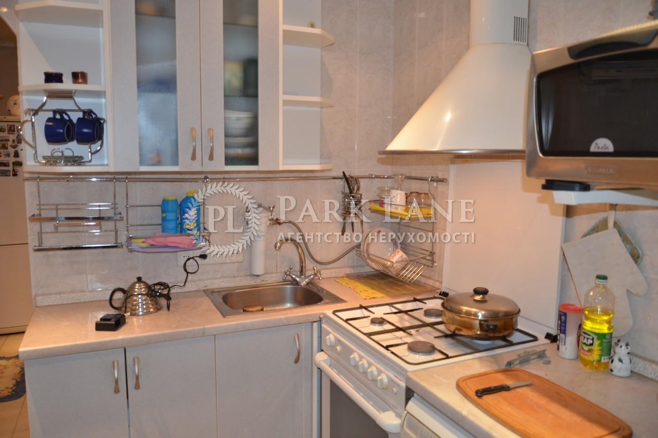 Квартира ул. Подвойского, 4, Киев, X-33737 - Фото 9