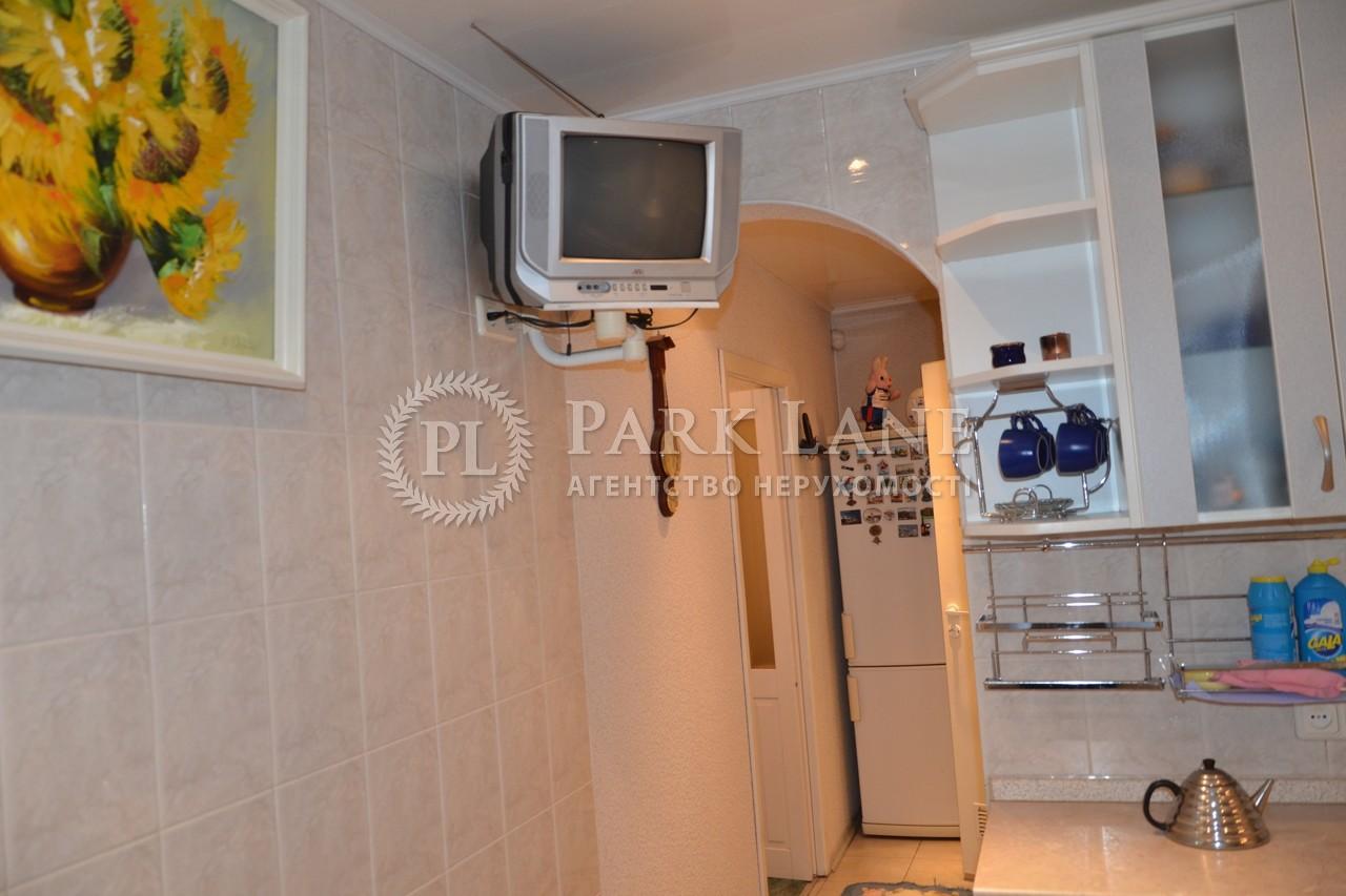 Квартира ул. Подвойского, 4, Киев, X-33737 - Фото 10