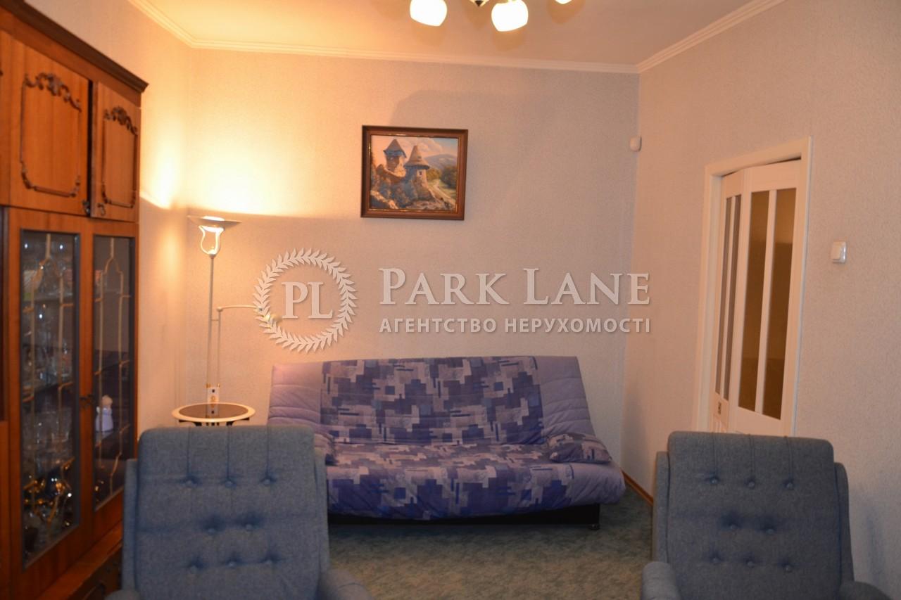 Квартира ул. Подвойского, 4, Киев, X-33737 - Фото 3