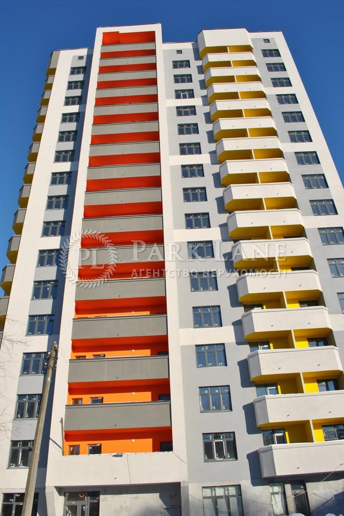 Квартира Победы просп., 71а, Киев, I-30190 - Фото 4