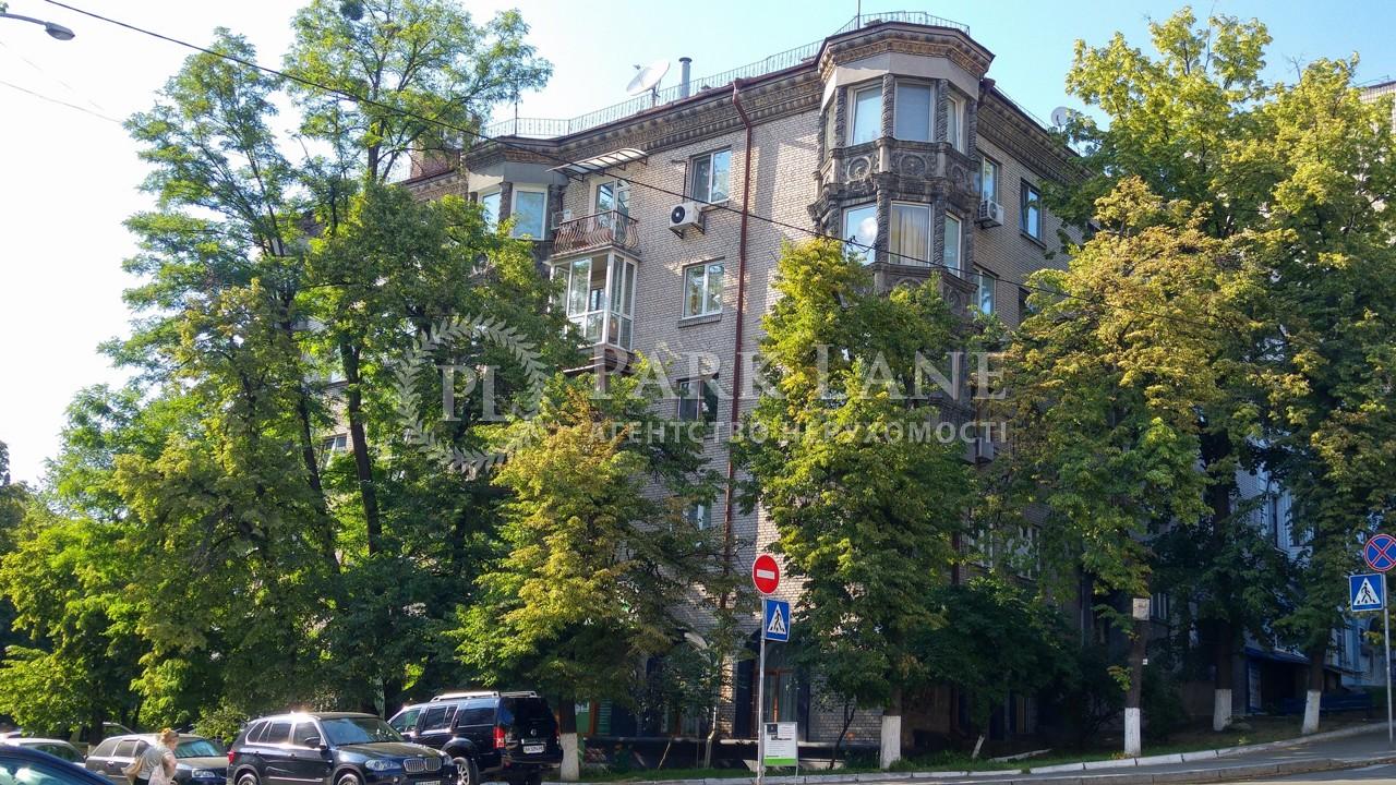 Квартира ул. Никольско-Ботаническая, 2, Киев, Z-1592829 - Фото 10
