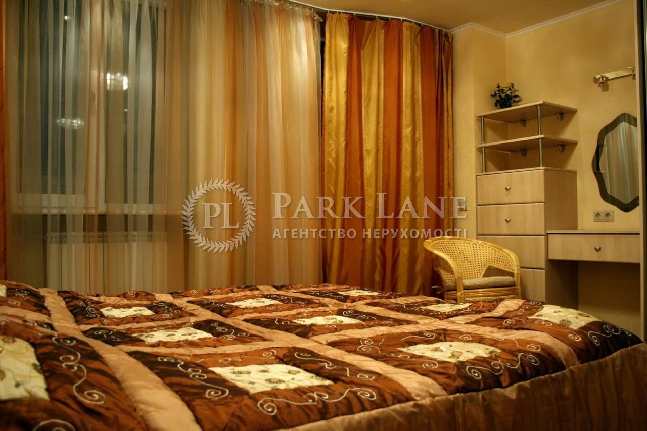 Квартира ул. Городецкого Архитектора, 9, Киев, Z-14316 - Фото 6