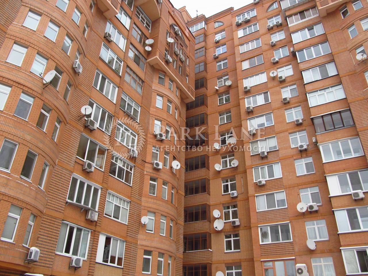 Квартира ул. Герцена, 17/25, Киев, K-24285 - Фото 4
