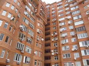 Квартира L-27554, Герцена, 17/25, Київ - Фото 3