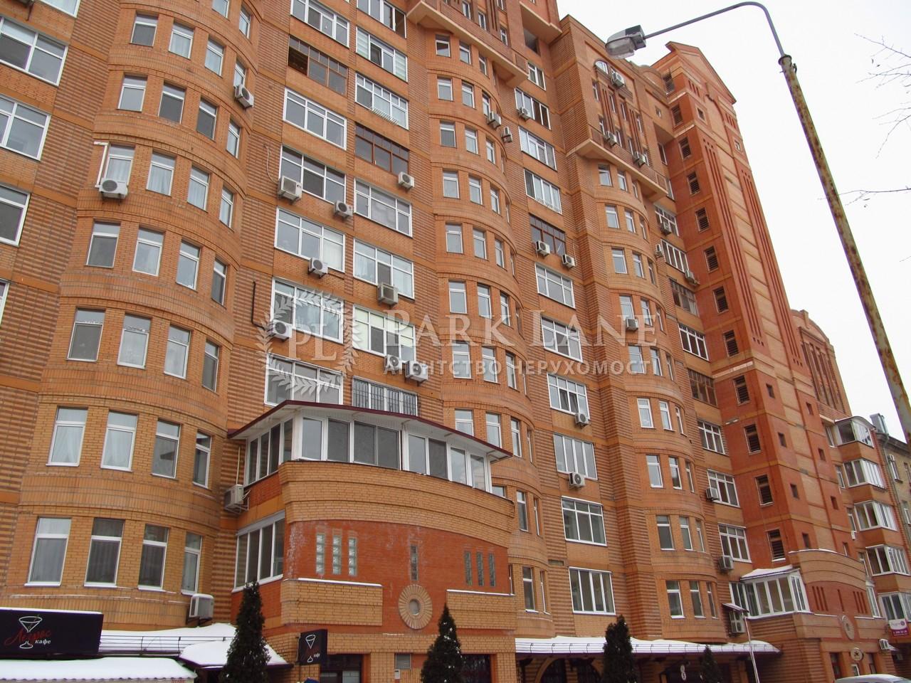 Квартира ул. Герцена, 17/25, Киев, L-24723 - Фото 12