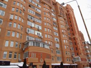 Квартира L-27554, Герцена, 17/25, Київ - Фото 4
