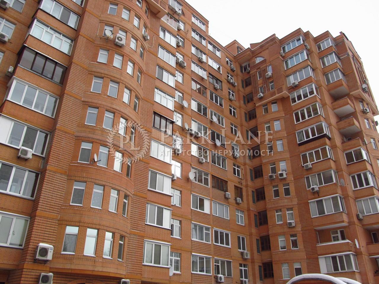 Квартира ул. Герцена, 17/25, Киев, K-24285 - Фото 1