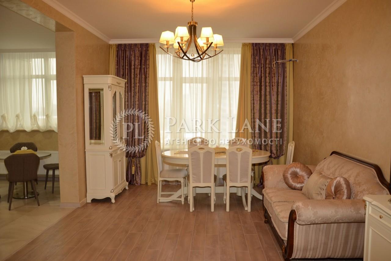 Квартира вул. Драгомирова, 20, Київ, R-4144 - Фото 4