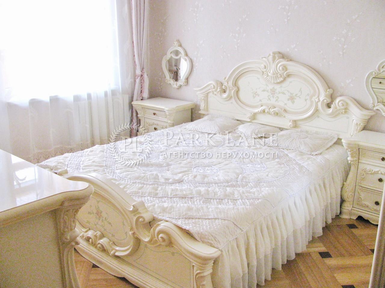 Квартира Оболонский просп., 45/28, Киев, L-11128 - Фото 8