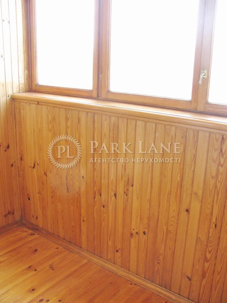 Квартира Оболонский просп., 45/28, Киев, L-11128 - Фото 9