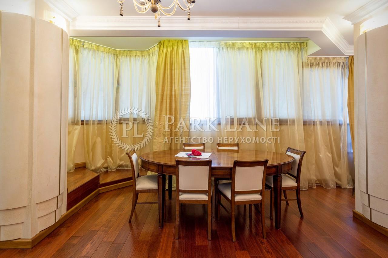 Квартира Кловский спуск, 5, Киев, Z-1841672 - Фото 9