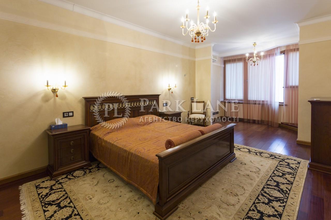 Квартира Кловский спуск, 5, Киев, Z-1841672 - Фото 10