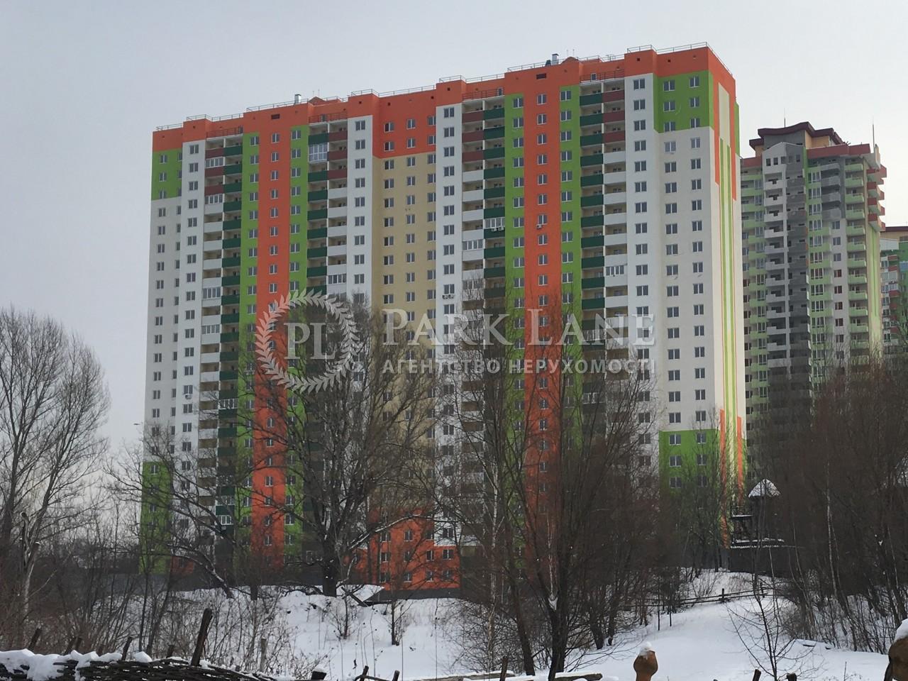 Квартира ул. Донца Михаила, 2б, Киев, R-7958 - Фото 1